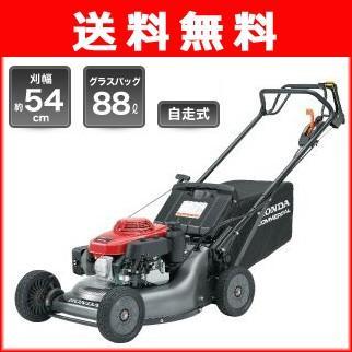 芝刈機 ホンダ HRC536K1-HXJ 【オイルプレゼント】 歩行型芝刈り機 草刈機
