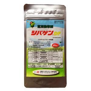 激安特価品 芝用除草剤 シバゲンDF お気にいる 計量スプーン付 20g入