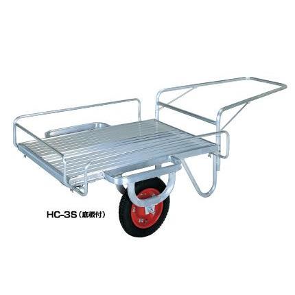 昭和 HC-3S (2輪車) アルミ台車 アルミ二輪車 アルミキャリー 運搬車 (底板付) (150キロ積載)