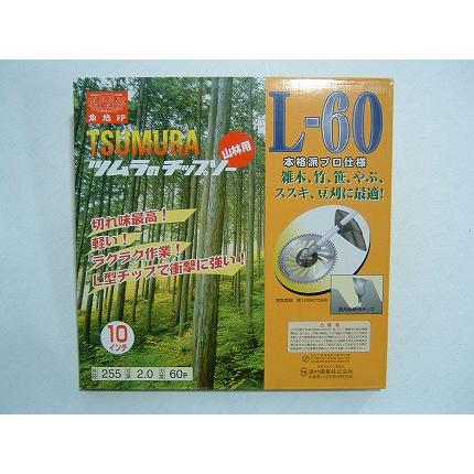 L-60 (山林用) (ツムラ) (255mm) チップソー (60枚刃) 25枚入 (草刈機・刈払機用)