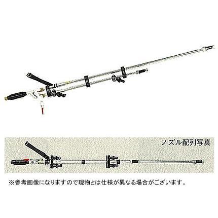 ヤマホ 切替ステン畦畔14SG型(G3/8)(噴霧器 噴霧機 動噴 防除 ノズル 噴口)