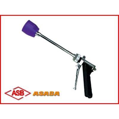 アサバ(麻場) DLウルトラビーム噴口300HDL(フードタイプ) G1/4(噴霧器・噴霧機・動噴・防除用)
