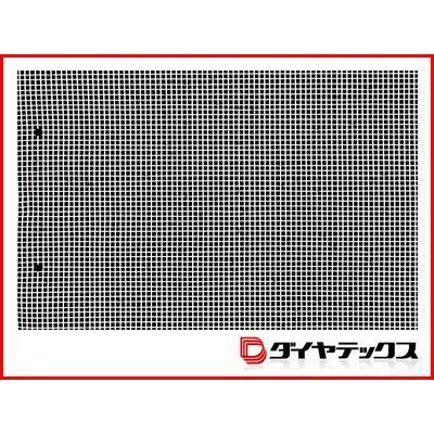 ダイヤテックス ハウス遮熱資材 ふあふあエース 40 遮光率40% 4.0×100m巻 遮光 遮熱 農業資材 ビニールハウス