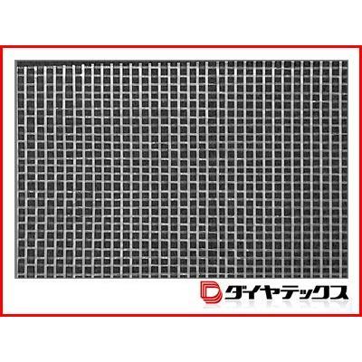 ダイヤテックス ハウス遮光資材 ふあふあ SL-30 遮光率30% 3.6×100m巻 遮光 遮熱 農業資材 ビニールハウス