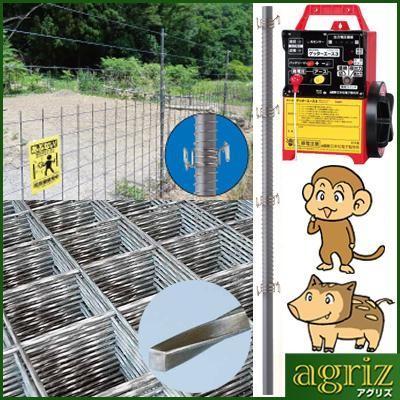 グローランド サル用 電池式電気柵 おじろ用心棒 周囲150m フェンス1m セット (本体:末松電子 ゲッターエース3)