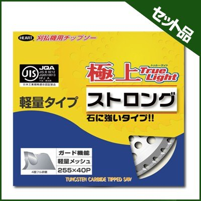 ハートフルジャパン チップソー 極上 ストロング 255×40P 30枚入