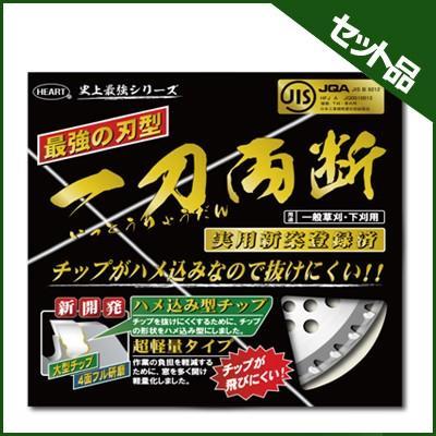 ハートフルジャパン チップソー 一刀両断 230×36p 30枚入