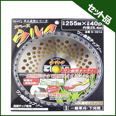 ハートフルジャパン チップソー スペース ウルフ 255×40P 30枚入