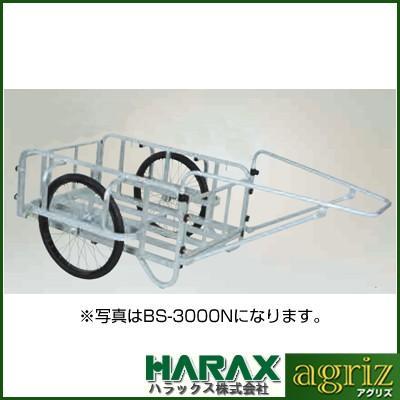(個人宅配送OK)ハラックスアルミ運搬車 BS-3000TG