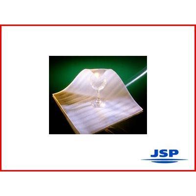 JSP 保温シート ミラクロス #123 1.0mmx230cmx50m (PEクロス貼) 断熱・保温・透過性に優れた被覆資材 農業資材 水稲育苗