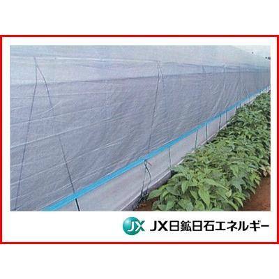 JX日石 不織布 ワリフ 黒 遮光率50% 遮光用 1.0m×100m 5本入