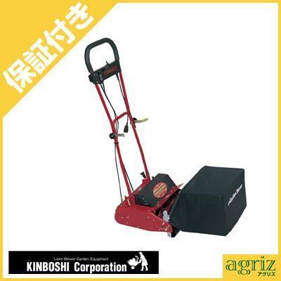 (プレミア保証付) キンボシ GAH-3000H&L 電動式 芝刈機 (刈幅:300mm)(リール刃)(自走式)