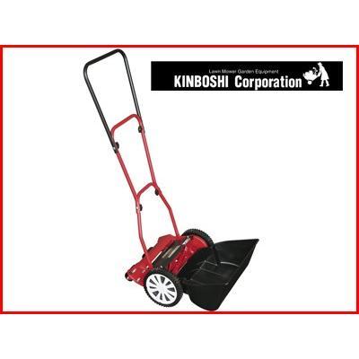 キンボシ・ゴールデンスター GFE-2500N 手動式 芝刈機 (刈幅:250mm)(リール刃) (手押し式)