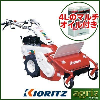 【共立】 HR532 自走式草刈機 ハンマーナイフモア 【刈幅:520mm】 【ギヤオイルとしても使える。マルチSTOUオイル4L付き】