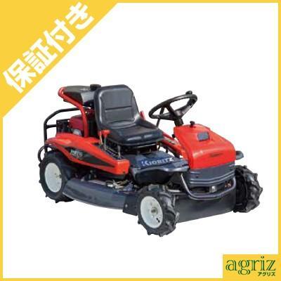(プレミア保証プラス付き)共立 乗用草刈機 RM831G/H
