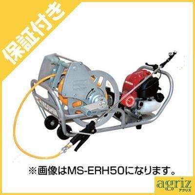 (プレミア保証プラス付き)工進 4サイクルエンジンセット動噴 MS-ERH50H85(サンフーロン1本サービス)(噴霧器 噴霧機)