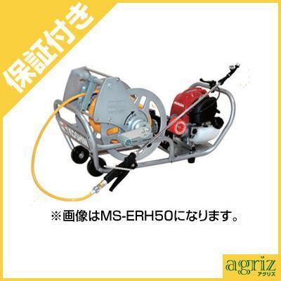(プレミア保証プラス付き)工進 4サイクルエンジンセット動噴 霧女神 MS-ERH50H85+TK-50N(サンフーロン1本サービス)