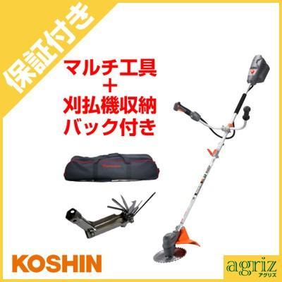 (プレミア保証付き) (工進) SBC-3625 充電式草刈機 刈払機 (両手ハンドル)(収納バッグ・マルチ工具付き)