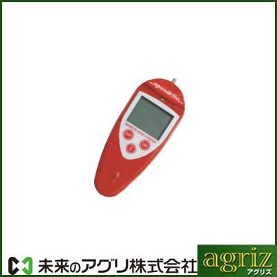 未来のアグリ(北原電牧) 電気柵 資材 リモートコントローラー・漏電テスター リモートレディ speedrite (STAFIX Fault Finder)