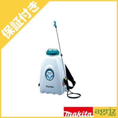 (プレミア保証付) マキタ 18V 充電式噴霧器 MUS154DZ(本体のみ)