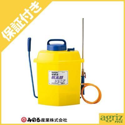 (プレミア保証付) みのる産業 除草剤専用散布機 FT-185(18L)