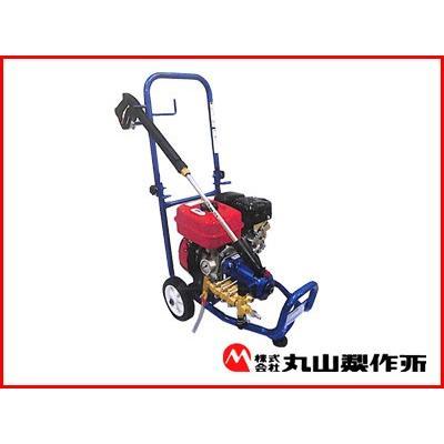 丸山製作所 エンジン高圧洗浄機 MKW1511DX-S