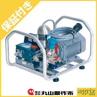 (プレミア保証付) 丸山 モーターセット動噴 MS315MC-1-200V/50Hz