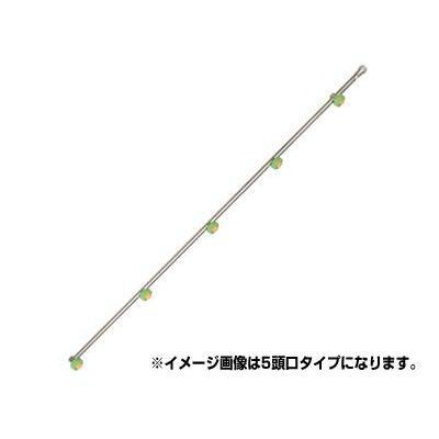 永田 カルセラ 20型 10頭口(G3/8)(噴霧器 噴霧機 動噴 防除 噴口 ノズル)