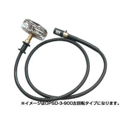 永田 大阪パイプ式カクハンキ OPSD-3-3600右回転 L型付(噴霧器 噴霧機 動噴 防除 噴口 ノズル)