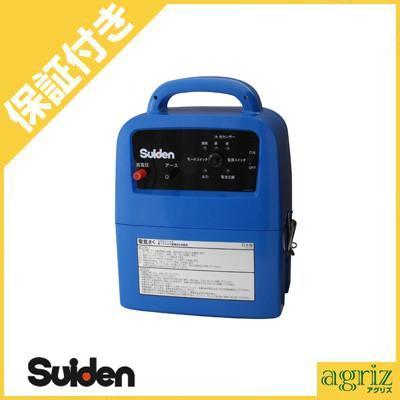 (プレミア保証付) スイデン 電気柵 SEF-080 「有効柵線距離1000m」