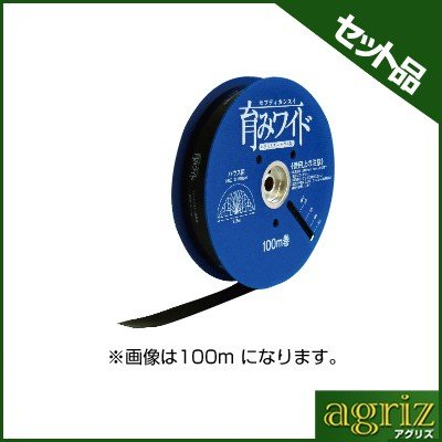 タキロンシーアイ ハウスミスト 0.55mm×63mm×120m 10本セット 潅水チューブ 灌水チューブ