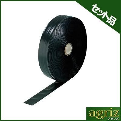 タキロンシーアイ セフティ灌水チューブ 黒 0.13×50×200 P150 両 25本セット 潅水チューブ