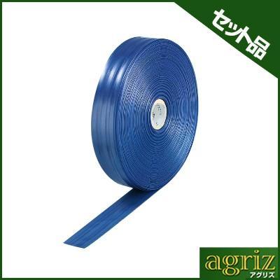 タキロンシーアイ セフティ灌水チューブ 青 0.20×50×100 P300 両 50本セット 潅水チューブ