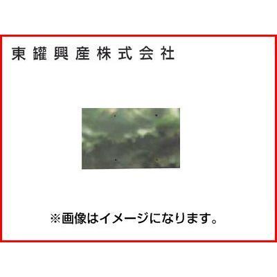 東罐 トーカン ウォーターパス 巾230cm 厚さ0.075mm 100m巻 農業資材 園芸用品 家庭菜園 農PO ビニールハウス