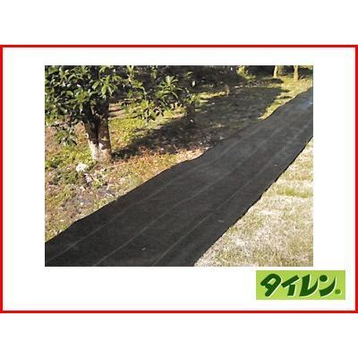 タイレン 防草シート TRシート 4巻入 黒 1.0×100m 農業資材 園芸用品 家庭菜園 ビニールハウス