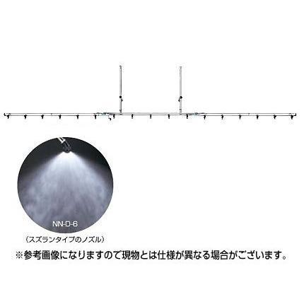 ヤマホ 簡易ブームS型17頭口(スズランタイプ)(G1/4)(噴霧器 噴霧機 動噴 防除 噴口 ノズル)
