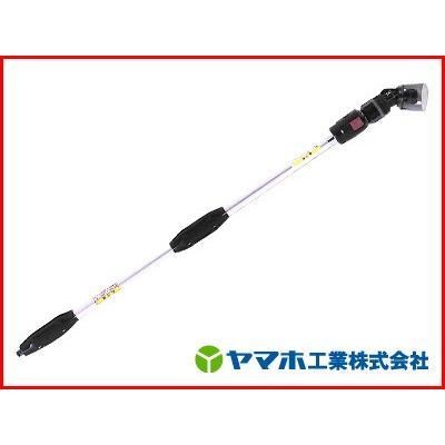 ヤマホアルミズームFタイプG1/4(ISO) NN-ZV-20S