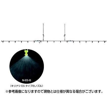 ヤマホ 簡易ブームS型13頭口(キリナシESタイプ)(G1/4)(噴霧器 噴霧機 動噴 防除 噴口 ノズル)