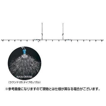 ヤマホ 簡易ブームS型15頭口(ラウンドノズル25タイプ)(G1/4)(噴霧器 噴霧機 動噴 防除 噴口 ノズル)