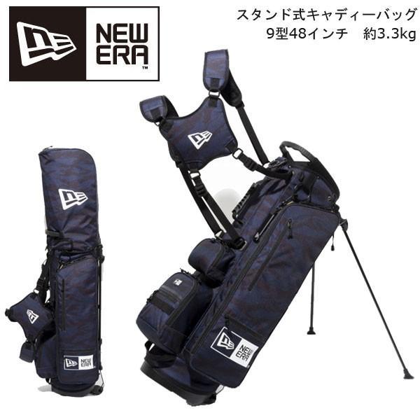 欲しいの ゴルフ キャディバッグ 大人 ニューエラ NEWERA スタンド式 9型48インチ対応 3.3kg タイガーストライプカモネイビー, きものレンタル さくら 87577b6e