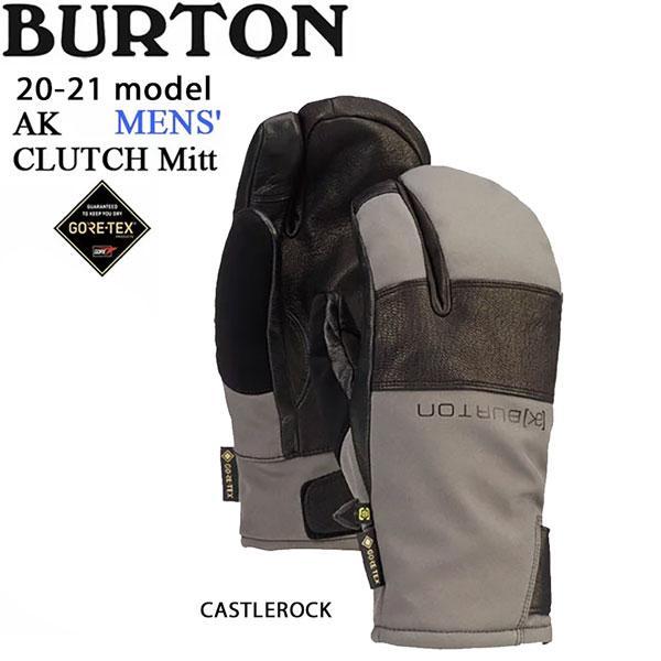 スノーボード グローブ 手袋 19-20 BURTON バートン M AK GORE CLUTCH MT エーケーゴアクラッチミット ゴアテックス バックカントリー 軽量 あすつく