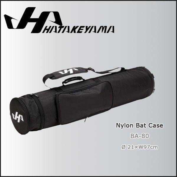 HATAKEYAMA ハタケヤマ ナイロン バットケース 7〜8本用 -ブラック-