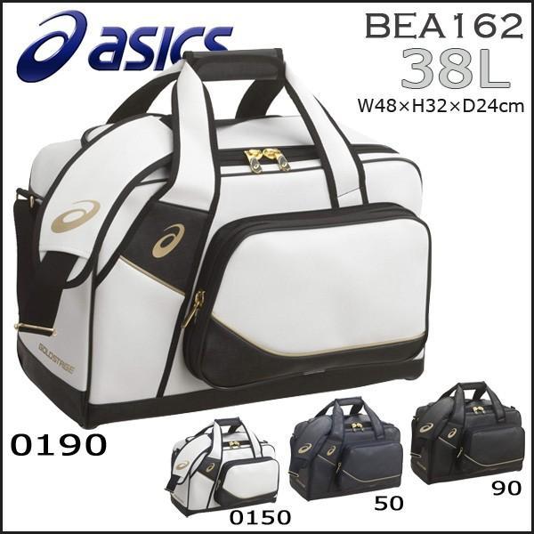 野球 asics アシックス ゴールドSTAGE ゴールドステージ セカンドバッグ -約38L-