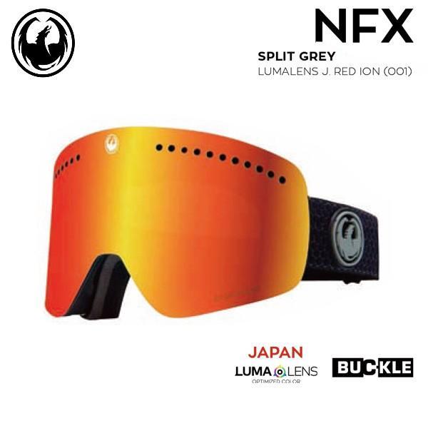 正規代理店 スノーボード スキー ゴーグル 19-20 DRAGON ドラゴン NFX エヌエフエックス SPLIT GREY LUMALENS J RED ION ハイコントラストレンズ 平面 バックル, ヒガシムラヤマグン f00916d4
