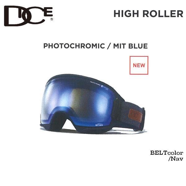 スキー スノーボード ゴーグル 19-20 DICE ダイス HIGHROLLER ハイローラー 調光 MITブルーミラー 山本光学 大型球面 曇らない