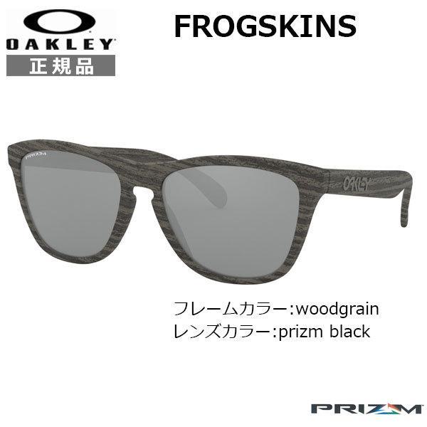 超熱 オークリー サングラス フロッグスキン カジュアル OAKLEY FROGSKINS (A) フレーム Woodgrain レンズ Prizm Black, ピンクゴールド通販広場 cb2b0519