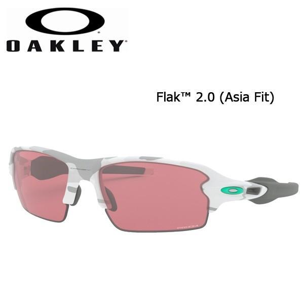 スポーツ サングラス オークリー フラック OAKLEY FLAK 2.0 (A) Multicam Alpine / Prizm Dark Golf アジアンフィット アイウェア オークレー 日本正規品