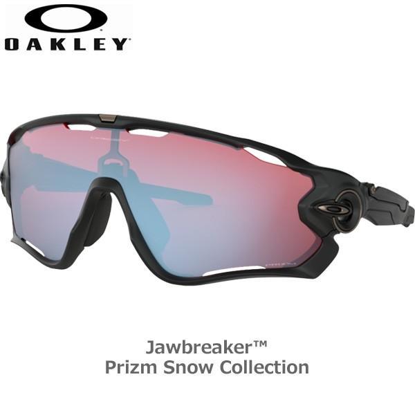 オークリー サングラス ジョウブレーカー スポーツ OAKLEY JAWBREAKER フレーム Matte 黒 レンズ Prizm Snow Sapphire あすつく