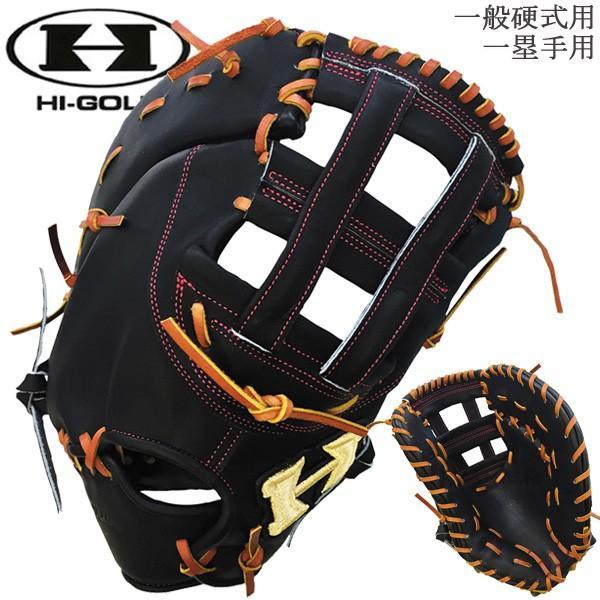 都内で 野球 ファーストミット 一般硬式用 HI-GOLD ハイゴールド HI-GOLD PAG DELUXE 一塁手用 一塁手用 ブラック ブラック/タン/タン, プリコレ:5ccc64f1 --- airmodconsu.dominiotemporario.com