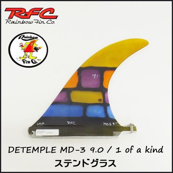 RFC(レインボーフィンカンパニー) DETEMPLE MD-3 9.0 ステンドグラス NO.1 1点もの!